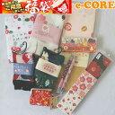 全て「京都くろちく」のかわいい和雑貨福袋★かわいい和柄商品が...
