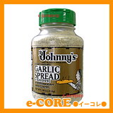 ジョニーズ ガーリックシーズニング 510g Johnny''s GARLICK SPREAD&SEASONING《【02P01Mar15】》【RCP】