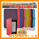 超スリム・軽量モデル☆Amazon Kindle Paperwhite/Paperwhite 3G専