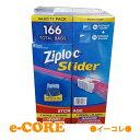 Ziploc ジップロック保存バッグ スライダーバッグ 16...