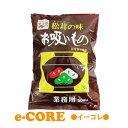 永谷園 松茸の味 お吸い物 50袋入り 業務用 マツタケ味 《》【RCP】