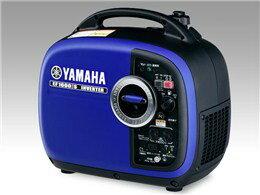 YAMAHA/ヤマハインバーター発電機EF1600iSエンジン・発電機送料無料