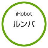 ��ڹ��������ʡۥ�����ܥå� / iRobot ��ܥå��ݽ� ����870 R870060 ���ݽ��