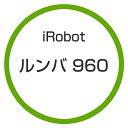★アイロボット / iRobot ルンバ960 R96006...