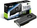 エイスース / ASUS TURBO-GTX1070-8G [PCIExp 8GB] 【グラフィックボード・ビデオカード】【送料無料】