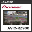 ★■ PIONEER / パイオニア 楽ナビ AVIC-RZ900 【カーナビ】【送料無料】