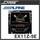 б·вв ALPINE / евеые╤едеє е╙е├е░X 11 EX11Z-SE б┌елб╝е╩е╙б█б┌┴ў╬┴╠╡╬┴б█