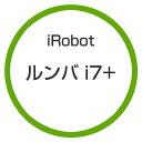★アイロボット / iRobot ルンバi7+ i75506...