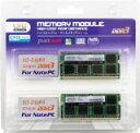 ◎◆ CFD W3N1600PS-L4G [SODIMM DDR3 PC3-12800 4GB 2枚組]【初期不良対応不可】 【メモリー】