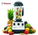 ◎◆ Vitamix TNC5200 [ホワイト] 【ミキサー・フードプロセッサー】