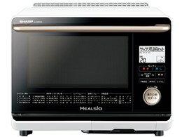 ◎◆ シャープ ヘルシオ AX-MP200-W [ホワイト系] 【電子レンジ・オーブンレンジ】