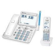 ◎◆ パナソニック RU・RU・RU VE-GZ71DL-W [パールホワイト] 【電話機】