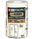 ショッピングマスキングテープ アサヒペン 養生用品 PCマスキングテープ 30mm×18m 一般塗装用 3巻入×180個 大箱