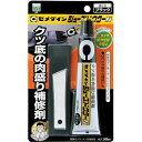 接着剤 セメダイン DIY シューズドクターN ブラック 50ml HC-003