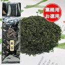【お徳用・業務用】【静岡牧之原産】深蒸し秋番茶500gパック【RCP】