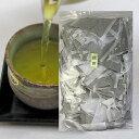 【お徳用・業務用】【静岡牧之原産】番茶ティーバック10g100個パック