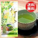 販売開始 送料無料 2019年度新茶深蒸し茶 静岡牧之原産 八十八夜茶 千代の香100g