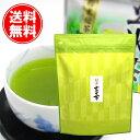 【送料無料】静岡深蒸し茶 茶殻の出ない粉末玄米茶 500g徳用パック532P17Sep16