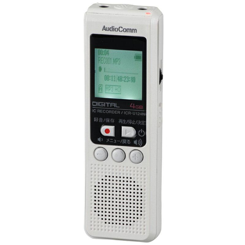 オーム電機 ICR-U124NAudioComm デジタルICレコーダー 4GB [品番]09-3013ICRU124N