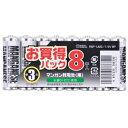 オーム電機 R6P-UM3/1.5V 8Pマンガン乾電池 単3形×8本 品番 07-8679R6PUM315V8P