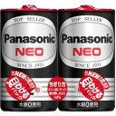 パナソニック マンガン乾電池 単2形 2本パック R14PNB/2VSE