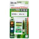 オーム電機 TEL-B0004Hコードレス電話機用充電池 サンヨー3MH-12NTELB0004H