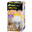 オーム 人感センサー付き LED電球 E26/6.3W 90秒点灯 電球色 [LDA6L-H 1R20]