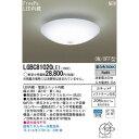 パナソニック天井直付型 LED(昼白色)シーリングライト 20形丸形スリム蛍光灯1灯相当・拡散タイプFreePa・ON/OFF型・明るさセンサ付LGBC81020 LE1