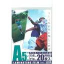 オーム電機 LAM-FA5203 ラミネートフィルム100ミクロン A5 20枚 [品番]00-5536 LAMFA5203