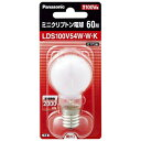 パナソニックLDS100V54W W K ミニクリプトン電球 60形 ホワイトLDS100V54WWK