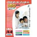 екб╝ер┼┼╡б LAM-FA4100T еще▀е═б╝е╚е╒егеыер150е▀епеэеє A4 100╦ч [╔╩╚╓]00-5512 LAMFA4100T