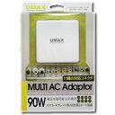 【新品】UMAX ノートパソコン タブレット 用 ハイパワーマルチACアダプター USBポート x 2 2A出力 UMX-AC90CW
