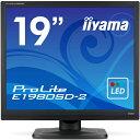 【送料無料】【新品】iiyama 液晶モニター 19インチ 19型 スクウェア スクエア液晶ディスプレイ ノングレア(非光沢) HDCP対応 省エネモデル マーベルブラック E1980SD-B2