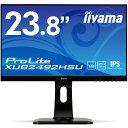 【送料無料】【新品】iiyama 23.8インチ フルHD IPS液晶モニター ノングレア(非光沢) ワイド液晶ディスプレイ 狭ベゼル幅モデル 130mm昇降/チルト/ピボット/スイーベル DisplayPort HDMI入力搭載 HDCP対応 USBハブ搭載 23.8型 24インチ 24型 マーベルブラック XUB2492HSU-B1