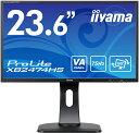 【送料無料】【新品】 iiyama 24インチ フルHD 液晶モニター ノングレア(非光沢) 130mm昇降/チルト/回転/スイーベル可能スタンドモデル ワイド 液晶ディスプレイ DisplayPort HDMI VGA 24インチ 23.6型 23.6インチ マーベルブラック XB2474HS-B1
