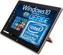 【新品】【送料無料】 タブレットPC DeskPad 本体 Windows10 Home 64bit intel Celeron N3350 CPU 4GBメモリ 17型 17インチ Win10 デスクトップ パソコン MA1789-432 【ポラリス オフィス付き Polaris Office付き】