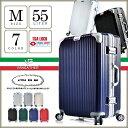 【エード創業30周年セール】キャリーケース かわいい 【メーカー直販店だからできる価格】スーツケース