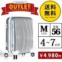 【エード29周年記念セール】シャンパン 送料無料 スーツケース アウトレット [a02a24] 超軽