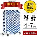 【エード29周年記念セール】旅行用品 スーツケース 61リットル ?70リットル [a0304a]