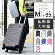旅行用品 スーツケース 65リットル 〜70リットル 送料無料 [AZ24] 超軽量 24インチ M サイズ キャリーケース おしゃれ かわいい 出張用 旅行バック 4日 5日 6日 7日 新作 02P09Jul16