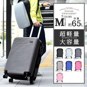 スーツケース キャリー キャリーバッグ リットル おしゃれ