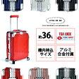 【エード29周年記念セール】スーツケース 機内持込 アルミ付属 Sサイズ 全6色 TSAロック搭載 20インチ シルバー 2〜3泊 4輪キャスター キャリーケース エードネット 532P17Sep16