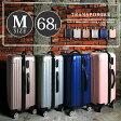 【エード29周年記念セール】【一部予約】旅行用品 スーツケース 61リットル 〜70リットル [dj00224] 超軽量 24インチ M サイズ キャリーケース おしゃれ かわいい 出張用 旅行バック 4日 5日 6日 7日 新作 10P01Oct16
