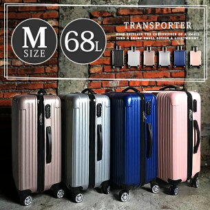 スーツケース キャリー キャリーバッグ リットル