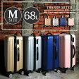 旅行用品 スーツケース 61リットル 〜70リットル 送料無料 [dj00224] 超軽量 24インチ M サイズ キャリーケース おしゃれ かわいい 出張用 旅行バック 4日 5日 6日 7日 新作 10P18Jun16