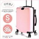 ピンク 単色販売 旅行用品 スーツケース 〜50リットル 機内持ち込み 可 [DJ00220] 超軽量 sサイズ キャリーケース おしゃれ かわいい 出張用 旅行バック 2日 3日 新作 10P03Dec16