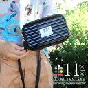 【TP】スーツケース型 【ブラック】 2way ポーチ お財布 ポシェット ショルダー バッグ ba...