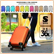 【エード29周年記念品】旅行用品 スーツケース 〜50リットル [hj20] 超軽量 sサイズ キャリーケース おしゃれ かわいい 出張用 旅行バック 2日 3日 新作 532P17Sep16