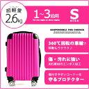 【一部航空会社機内持ち込み可】ホットピンク 単色販売 旅行用品 スーツケース 〜50リットル [hj20] 超軽量 sサイズ キャリーケース おしゃれ かわいい 出張用 旅行バック 2日 3日 新作 10P03Dec16