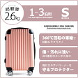 ミスティローズ 単色販売 旅行用品 スーツケース 〜50リットル [hj20] 超軽量 sサイズ キャリーケース おしゃれ かわいい 出張用 旅行バック 2日 3日 新作 10P01Oct16